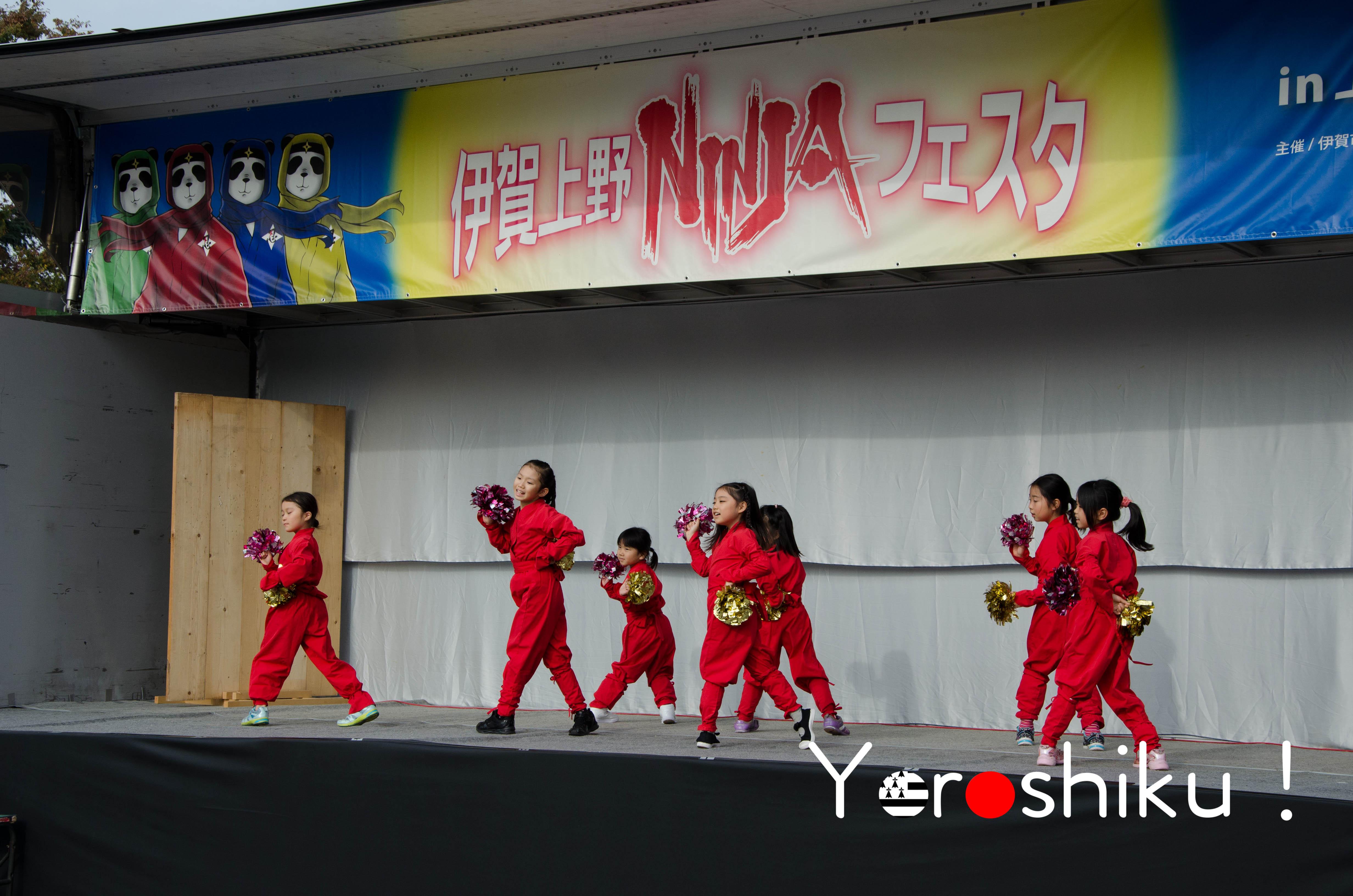 iga-ueno-ninja-festa-danse-yoroshiku