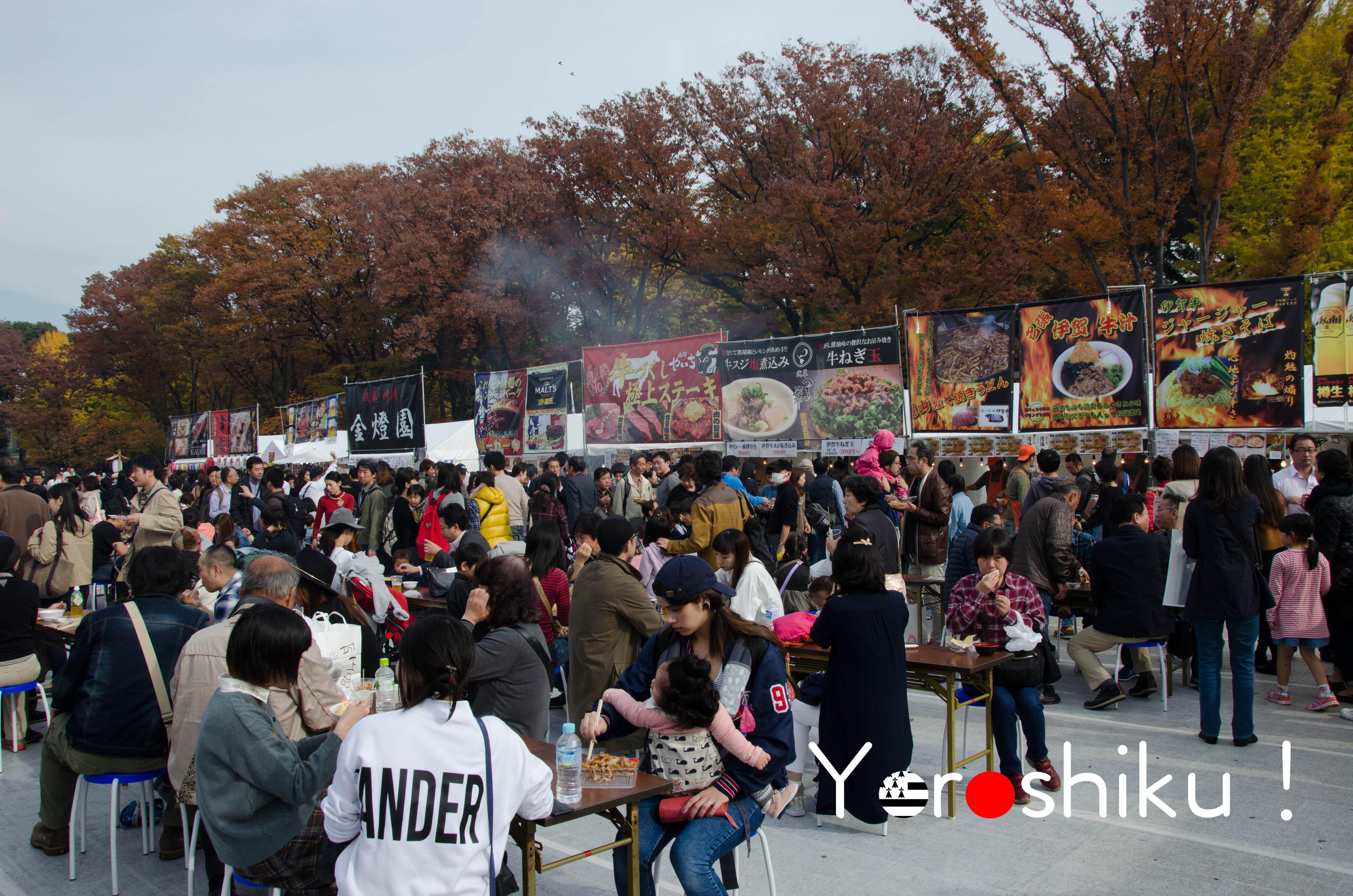 iga-ueno-ninja-festa-stands