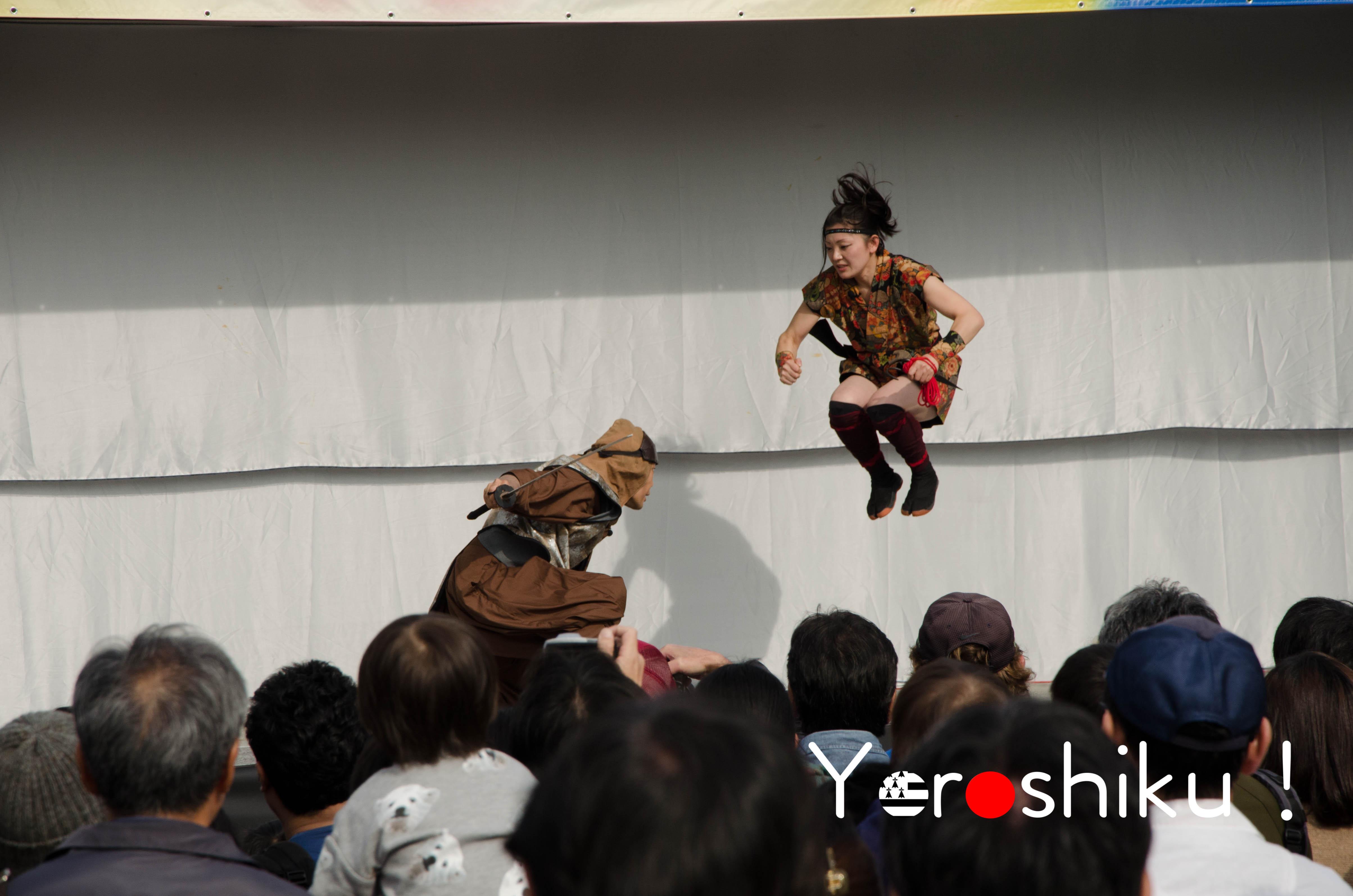 iga-ueno-ninja-festa-yoroshiku-2