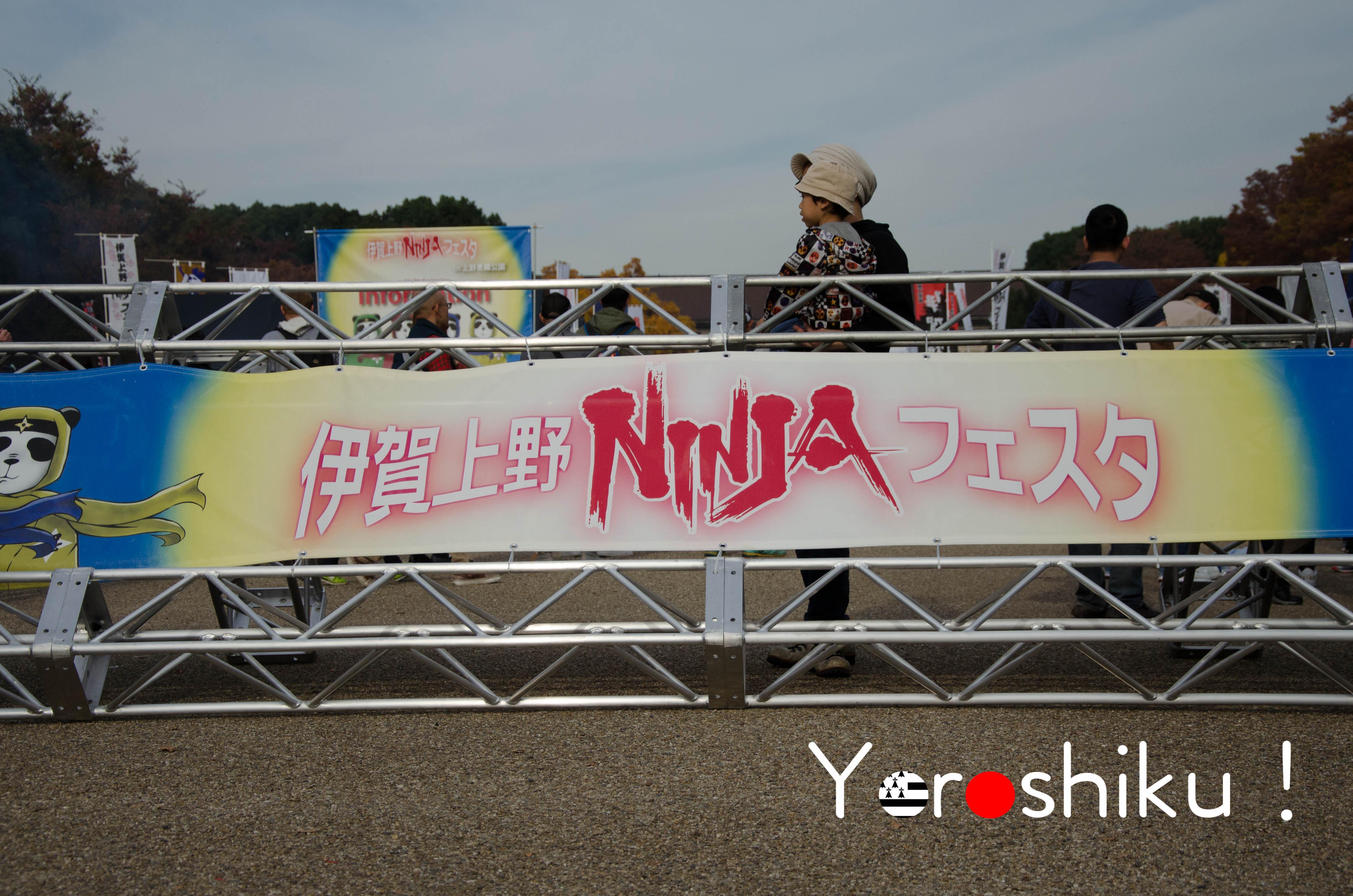 Iga Ueno Ninja Festa 2016