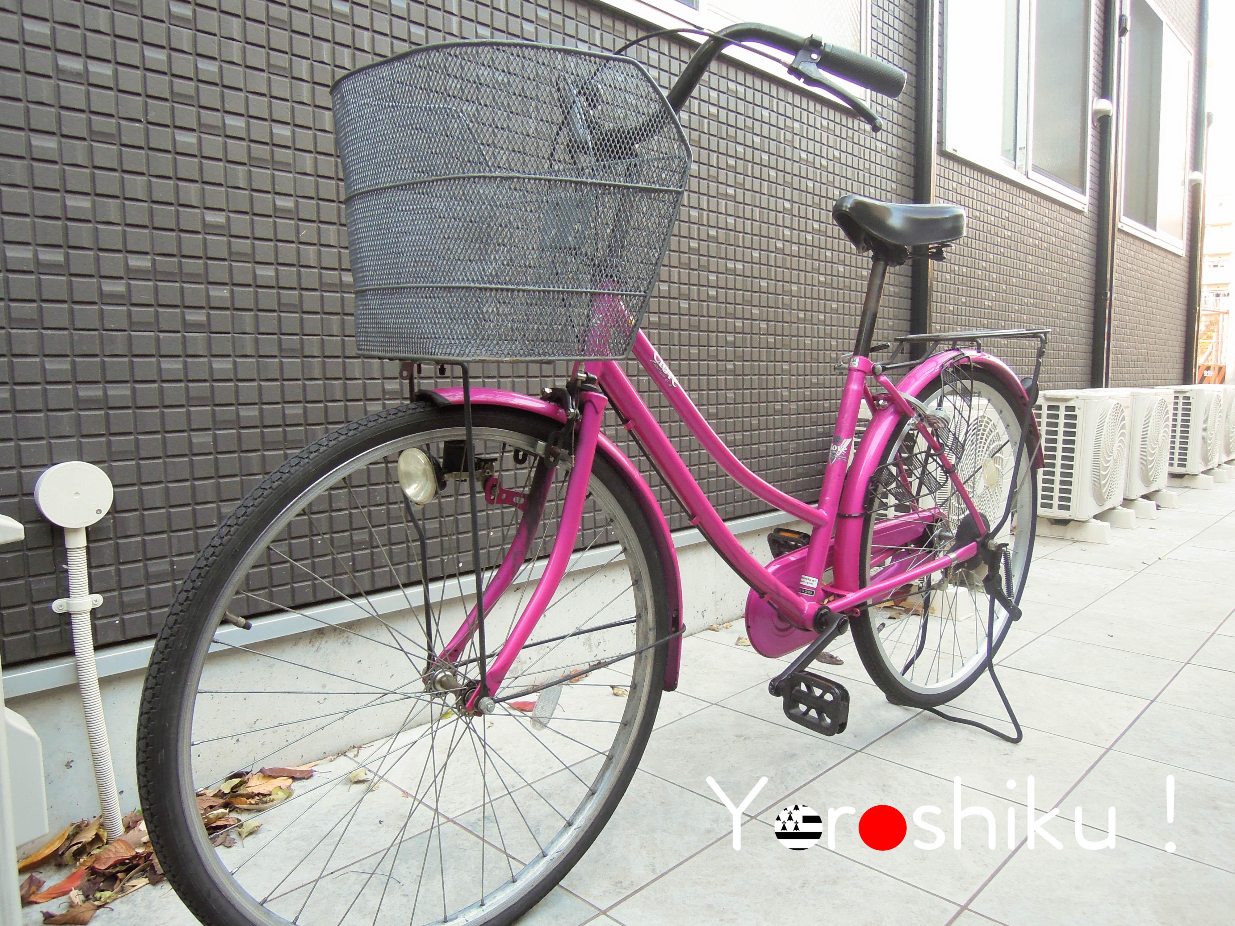 Un vélo à Tôkyô