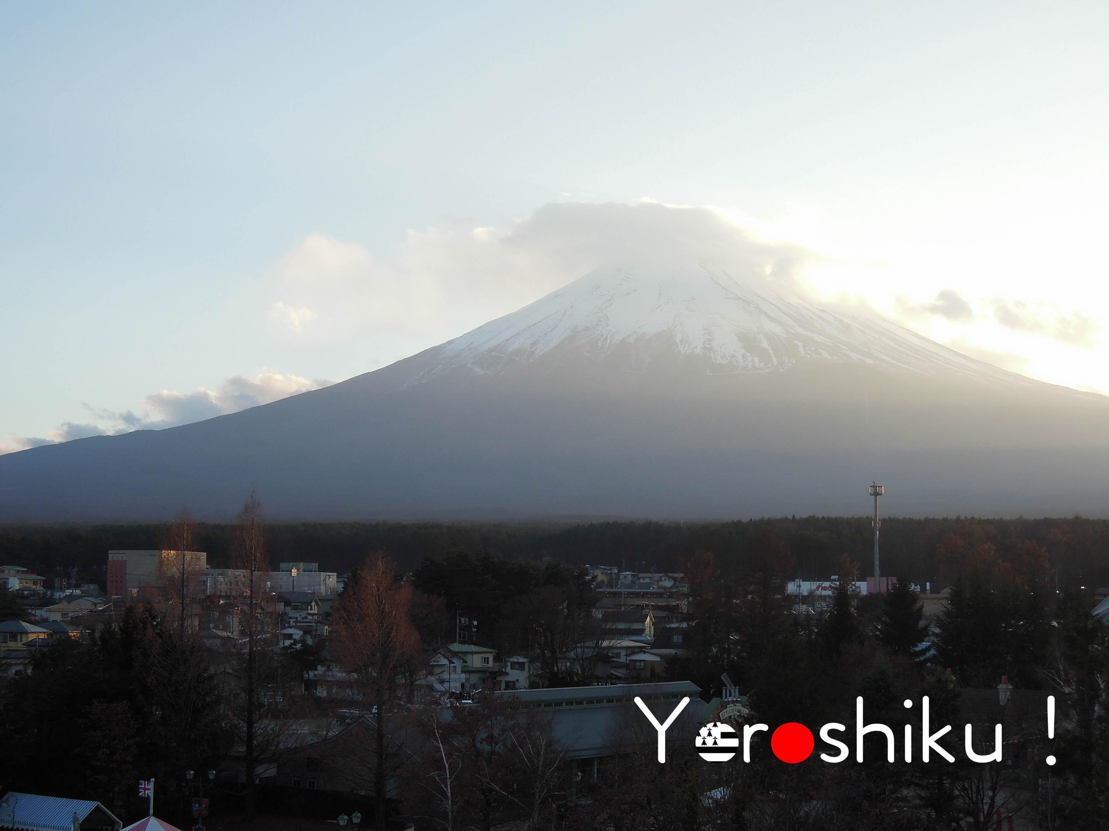 Fuji-Q Highland Yoroshiku