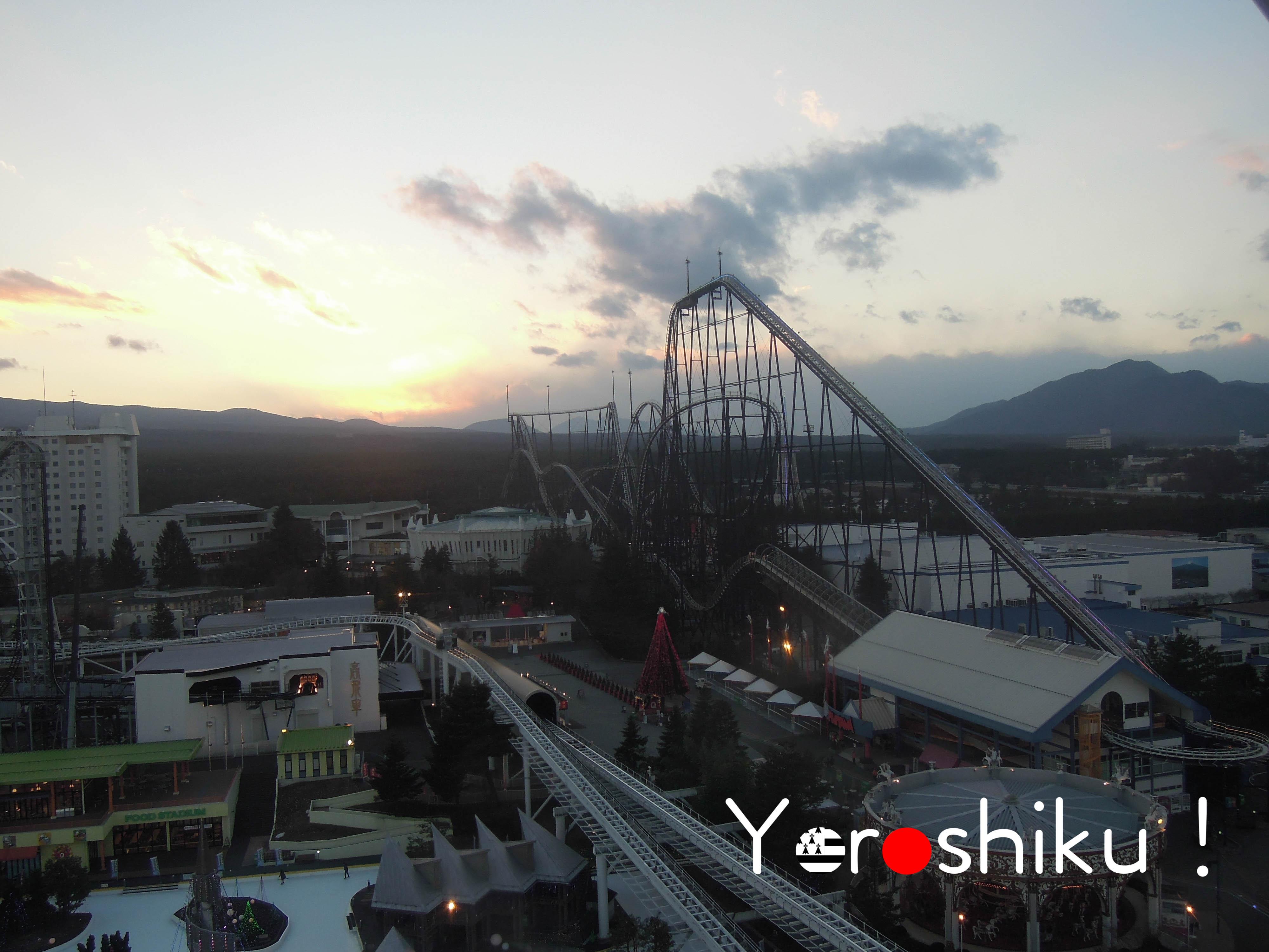 Fuji-Q Highland Fujiyama Yoroshiku