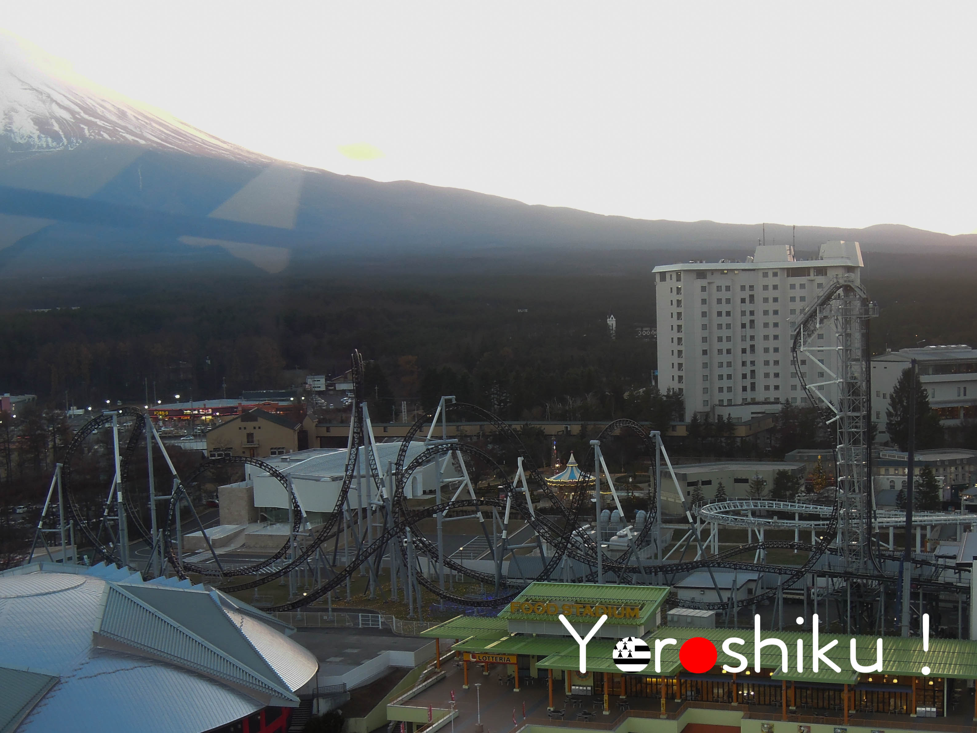 Fuji-Q Highland Takabisha Yoroshiku