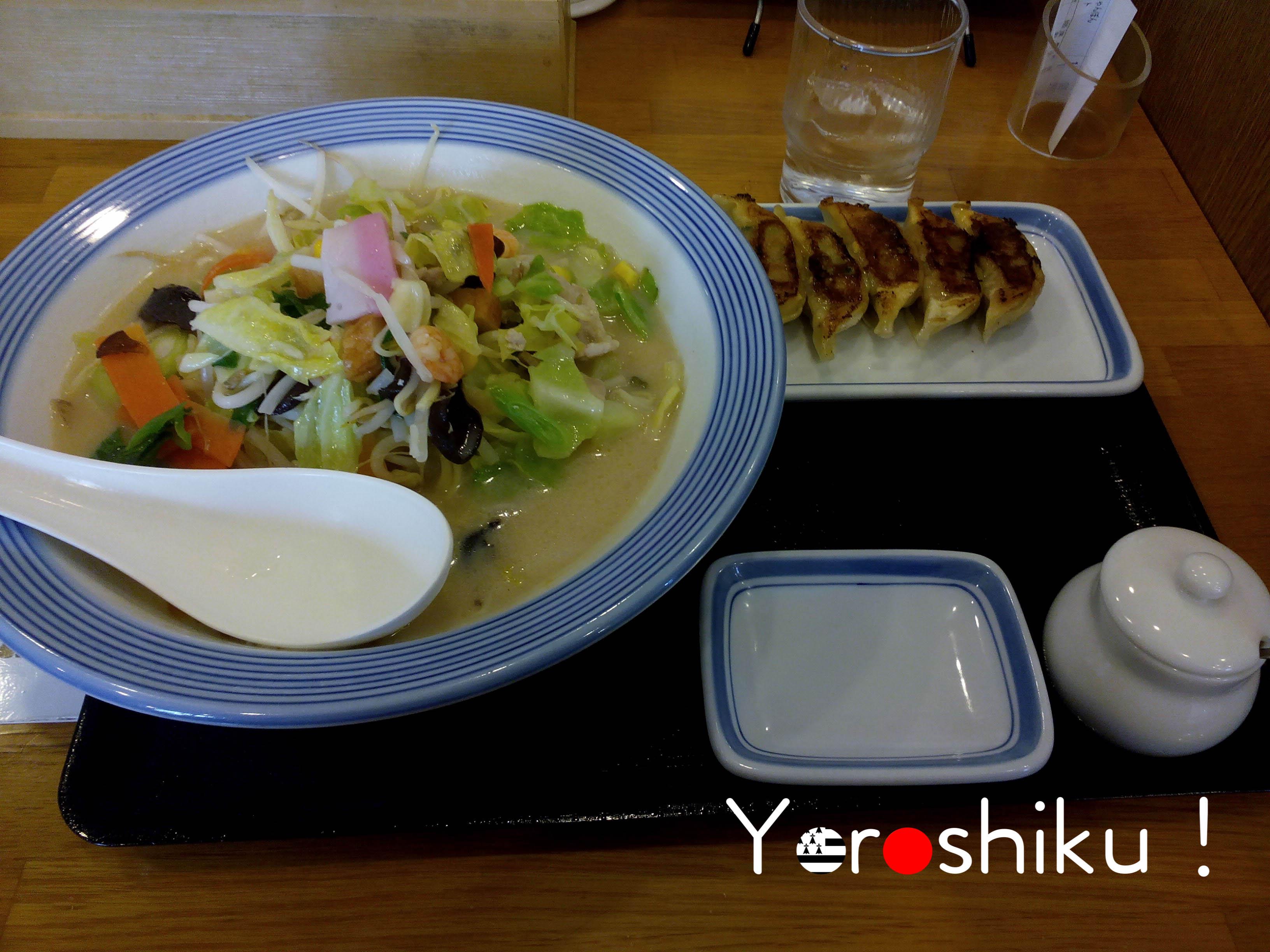 Un mois à Tôkyô