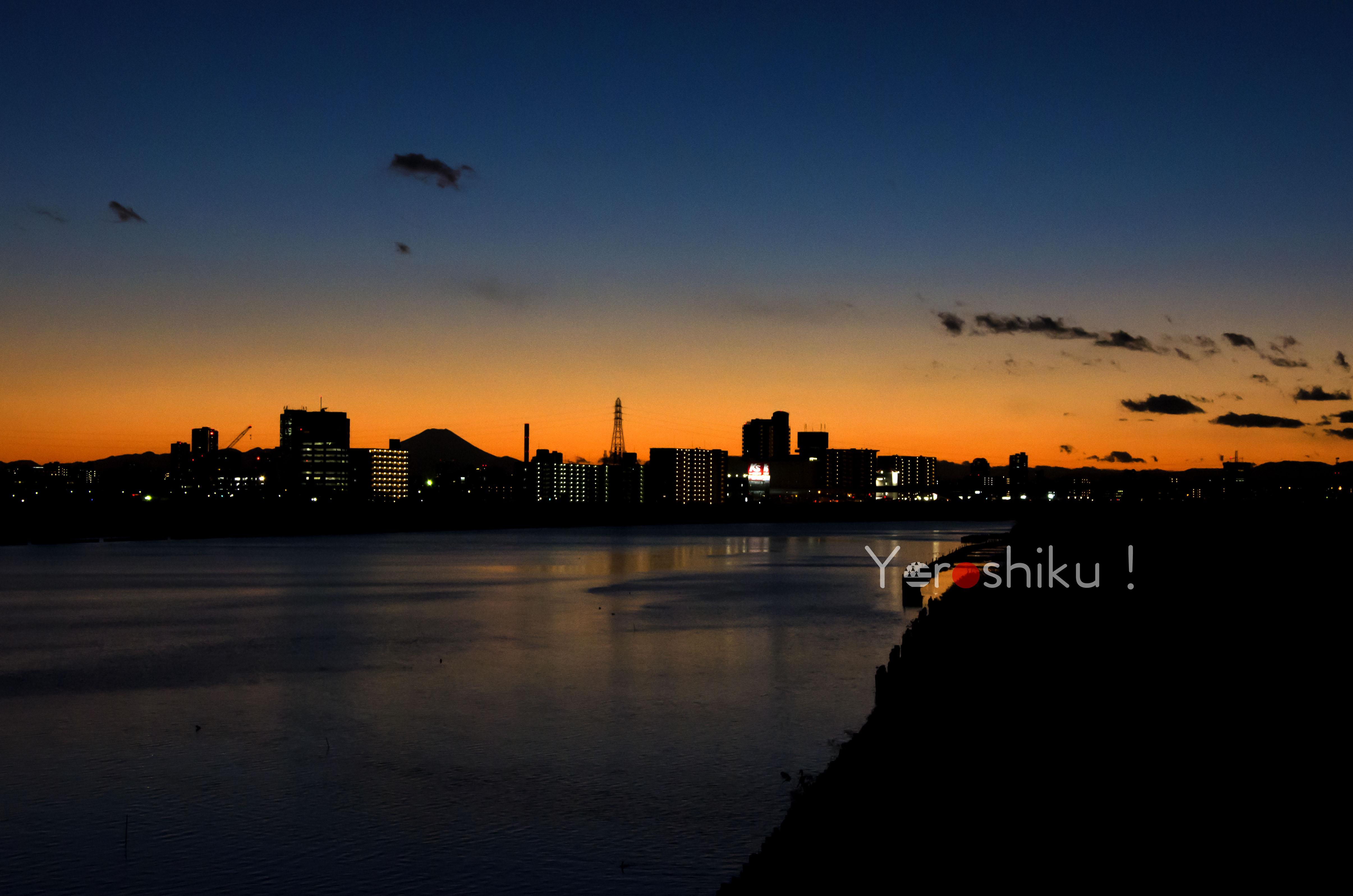 Soleil couchant sur Tôkyô