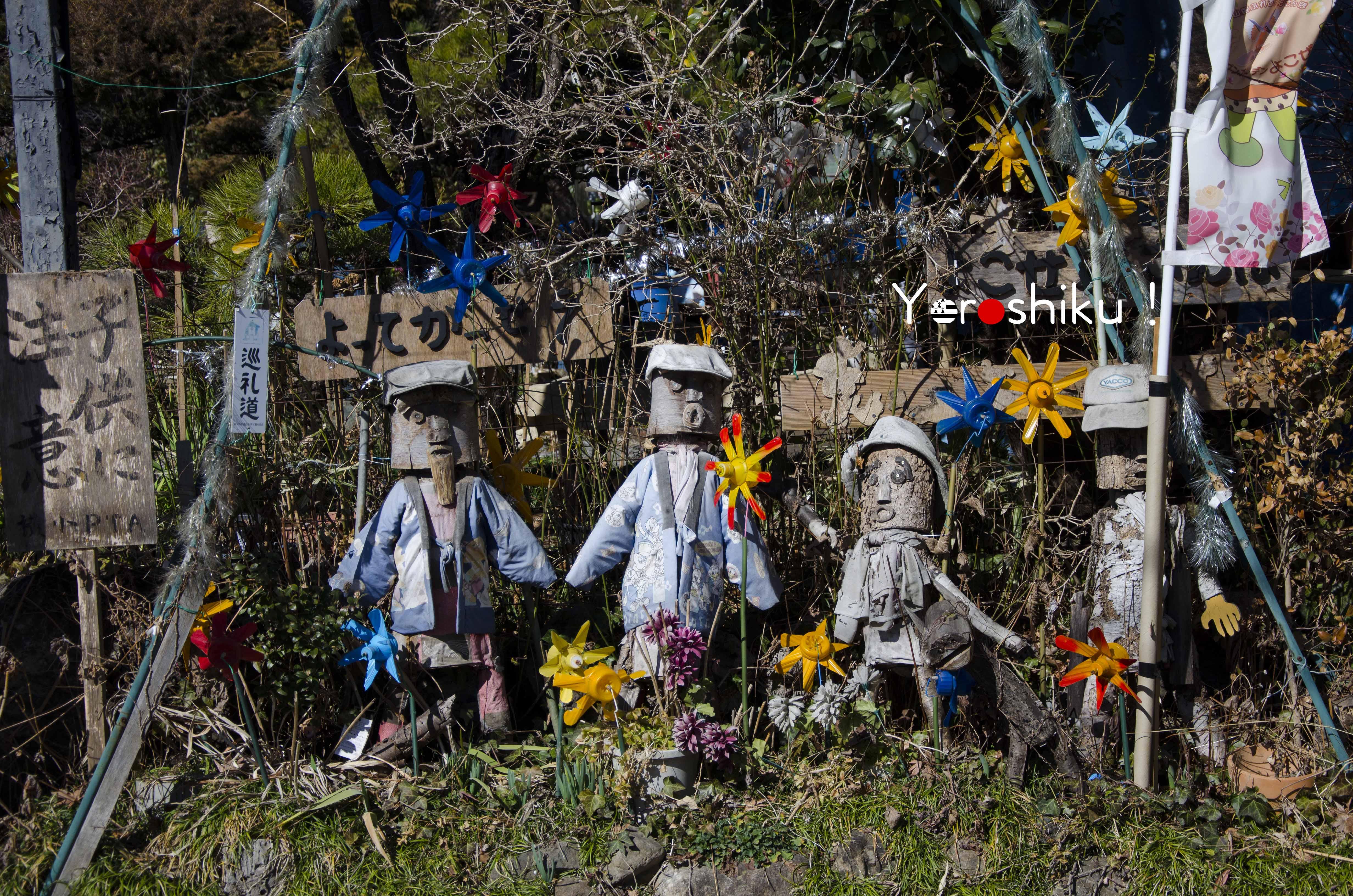 Pèlerinage de Chichibu : Jour 2