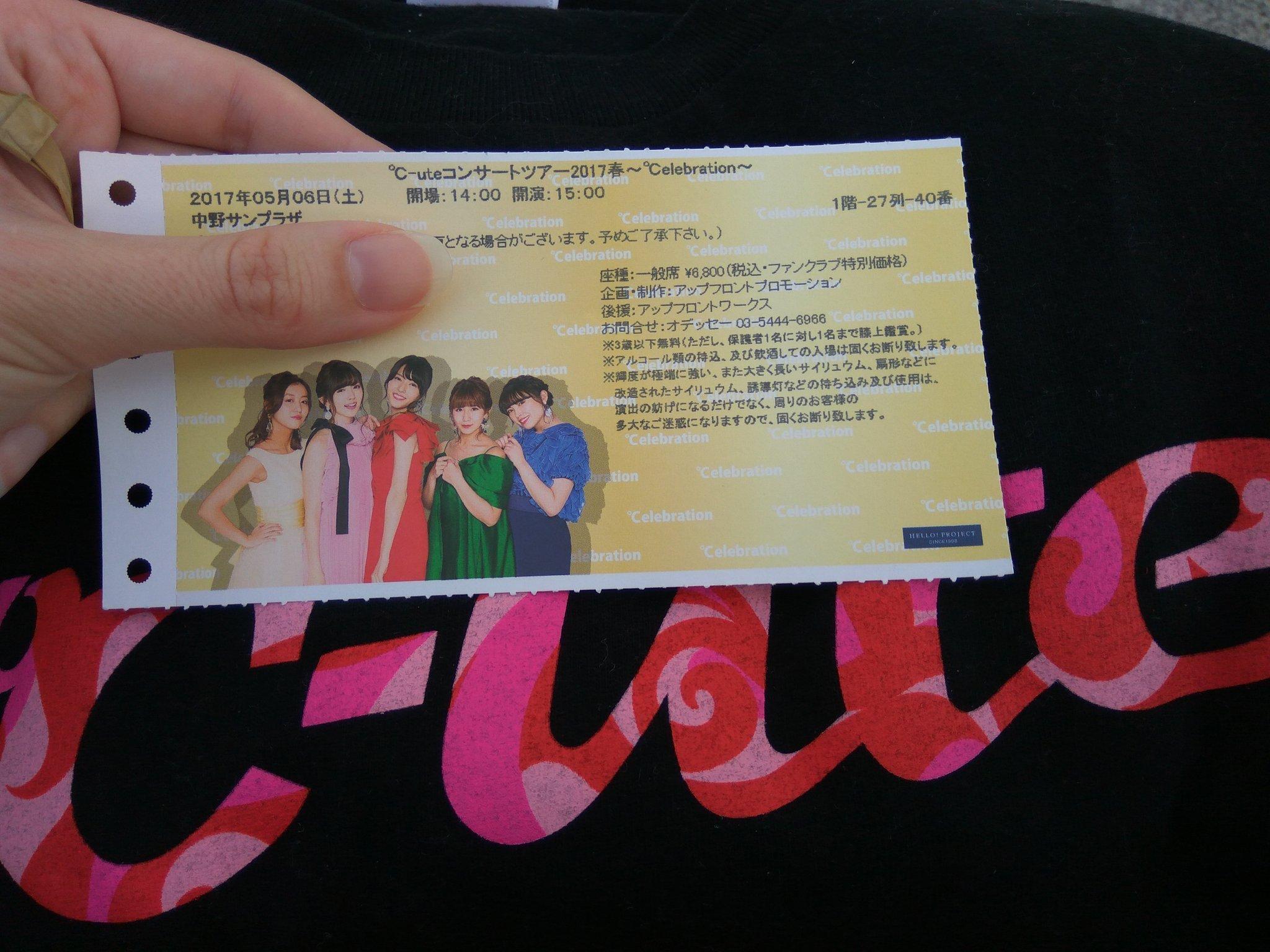 cute celebration 2017 idols