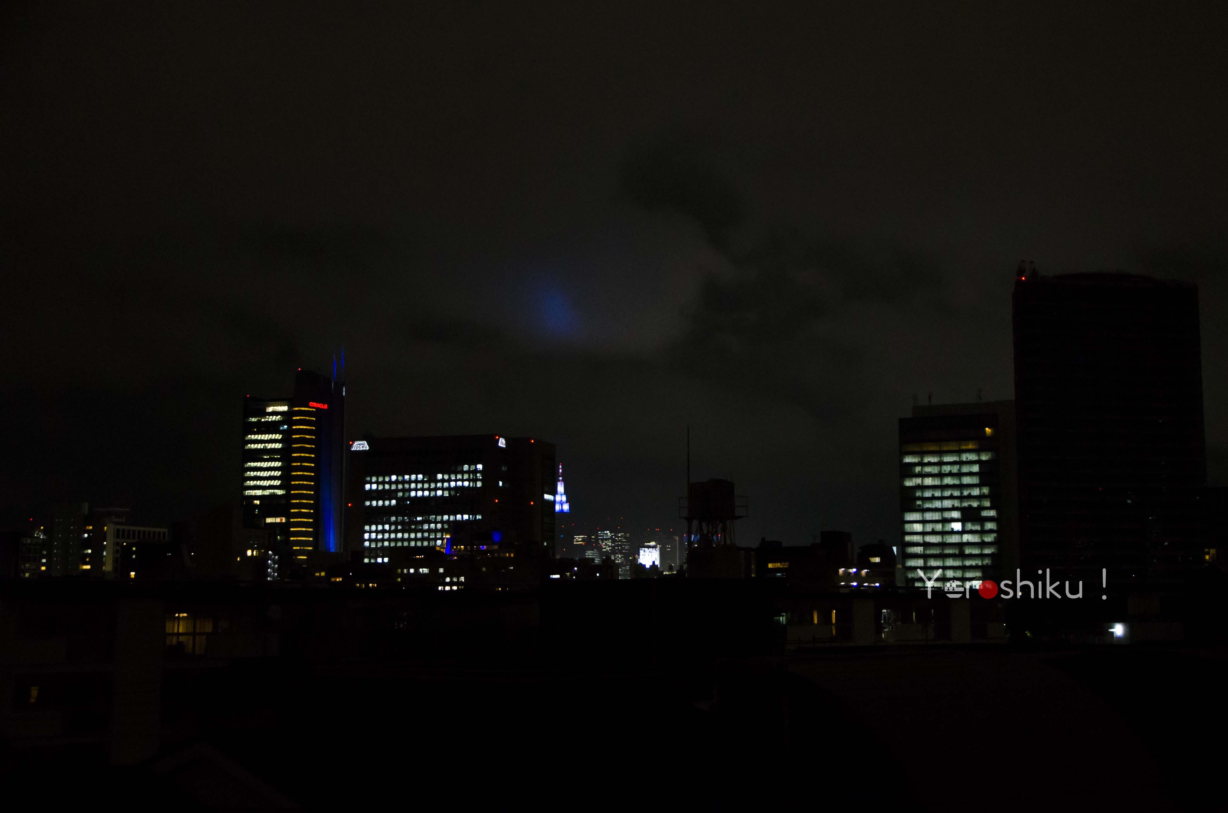 [Photo] Shinjuku de nuit